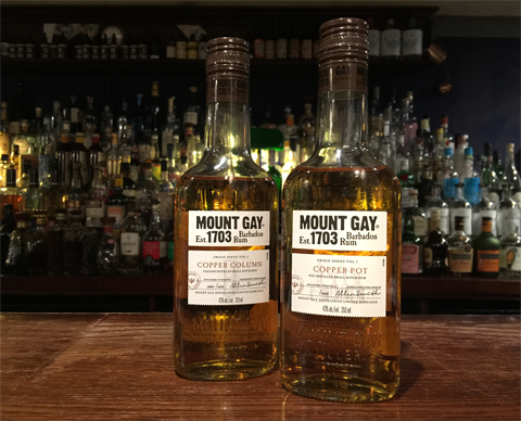 Mount Gay Rum releases the Origin Series: Volume Two, The Copper Stills Collection